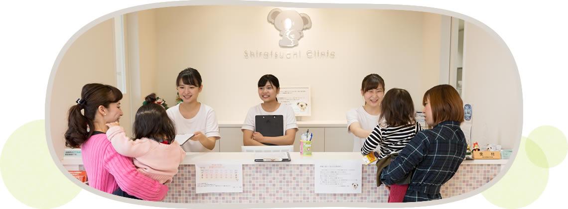 福岡市南区の「しらつち耳鼻咽喉科」心地よい空間